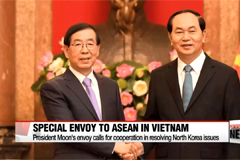 President Moon's special envoy calls for Vietnam's cooperation in resolving N. Korea issue