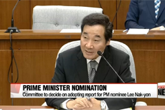Committee report on PM confirmation hearing on hold
