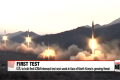 U.S. to hold first ICBM intercept test next week in face of N. Korea's growing threat