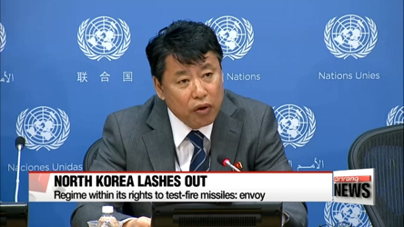 North Korea within its rights to test-fire missiles: envoy
