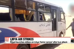 Egypt launches air strikes on Libya after bus attack