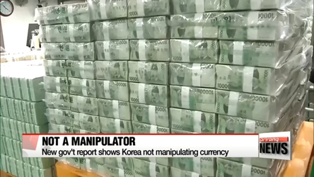 Assessment by National assembly budget office proves S. Korea's no currency manipulator