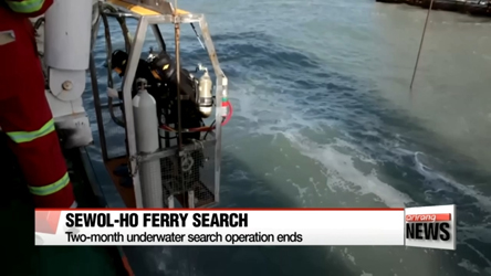 Underwater search operations on Sewol-ho ferry comes to a close