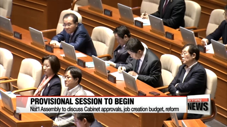 Nat'l Assembly to begin provisional session, discuss confirmation hearings and job creation budget