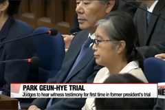 Park Geun-hye's third trial hearing starts, witness testimonies held for first time