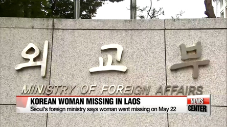 Korean woman in her 30s gone missing in Laos for one week