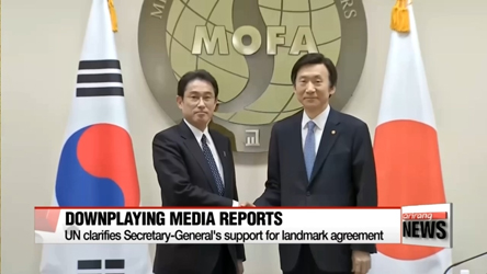 Seoul says Japan must acknowledge majority of Korean public cannot accept landmark agreement