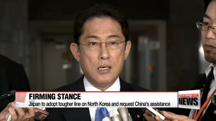 Japanese gov't to urge top Chinese diplomat to further pressure North Korea