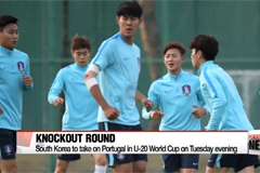 South Korea to take on Portugal in round of 16 of U-20 World Cup