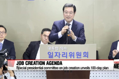 Special presidential committee for job creation unveils its 100 day plan Thursday