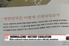 Controversial history textbooks authored by the state officially abolished