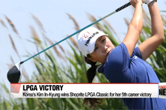 Kim In-kyung picks up fifth career LPGA tour victory