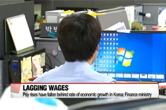 Wages lag behind rate of economic growth: Finance ministry