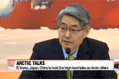 S. Korea, Japan, China to hold second high-level talks on Arctic affairs