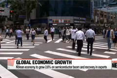 OECD projects gradual recovery for world economy