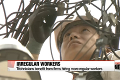 Private sector joins gov't bandwagon to hire more regular workers