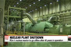 BD  First nuclear power plant to suspend operation after 40 years