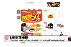 Lotte Mart store in China hit with fourth notice to halt operations since March