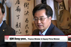 Korea's finance minister visits Bank of Korea upon confirmation