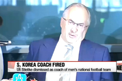 Stielike dismissed from head coach post after loss to Qatar