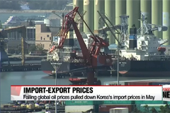 Korea's import and export price index falls in May on the back of falling oil prices