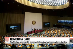 Gov't vows to take responsibility for dementia to lessen burden on patients, families