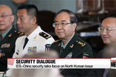 North Korea looms large at U.S.-China security talks