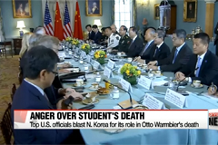 U.S. slams North Korea, weighing travel ban on North Korea following the death of Otto Warmbier