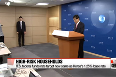 BOK cites Korea's massive household debt as number one risk factor