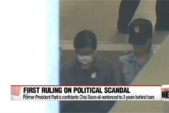 Former President Park's confidante Choi Soon-sil sentenced to 3 years behind bars