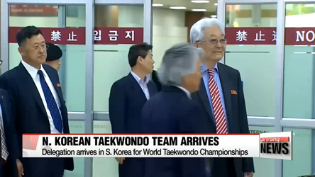 N. Korean taekwondo performance team arrives in Seoul ahead of World Taekwondo Championships in Muju