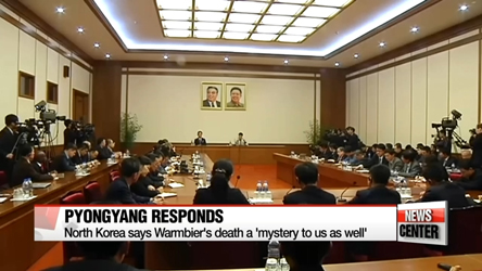 """North Korea says Warmbier's death a """"mystery to us as well"""""""