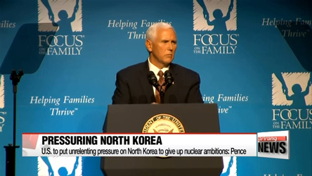U.S. to put unrelenting pressure on North Korea to give up nuclear ambitions: Pence