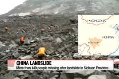 More than 140 people missing after China landslide