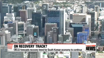 OECD forecasts recovery trend for South Korean economy to continue