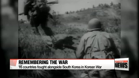 South Korea marks 67th anniversary of start of Korean War