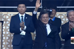 South Korean President invites North Korean athletes to 2018 Winter Olympics in PyeongChang, South Korea