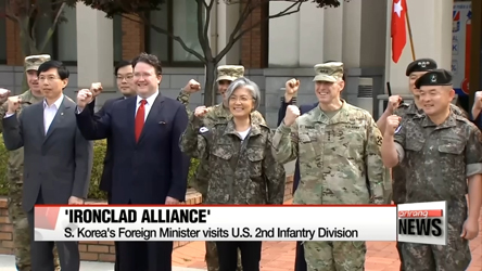 S. Korea-U.S. alliance at critical juncture to address threat from N. Korea: S. Korea's Foreign Minister