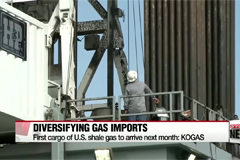 First cargo of U.S. shale gas to arrive next month: KOGAS