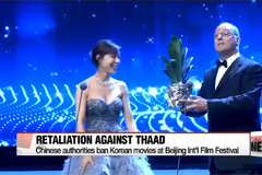 China continues with acts of retaliation against THAAD, this time in the movie sector