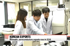 Data on 2016 Korean exports released Monday