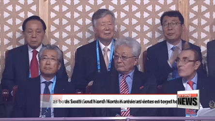 North Korean IOC member douses expectations on collaboration for ...
