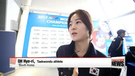 23rd World Taekwondo Championships kick off in Muju