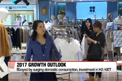 Think tank revises 2017 growth rate for Korean economy to 2.8%
