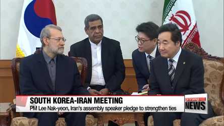 Korea and Iran pledge to strengthen ties