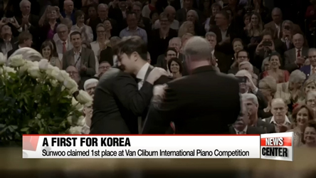 Korean pianist wins highest honor at Van Cliburn