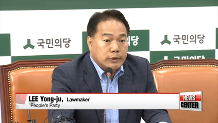 Prosecutors issue arrest warrant for People's Party member accused of making false allegations