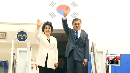 President Moon embarks on four-day- trip to Washington D.C.