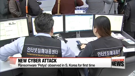 Ransomware 'Petya' spotted in Korea for first time