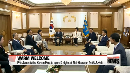 U.S. gov't, Congress to give warm welcome to Pres. Moon in first U.S. visit
